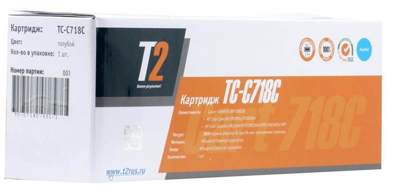 Картридж T2 TC-C718C Cyan (с чипом) картридж для принтера t2 tc hcf413a с чипом purple