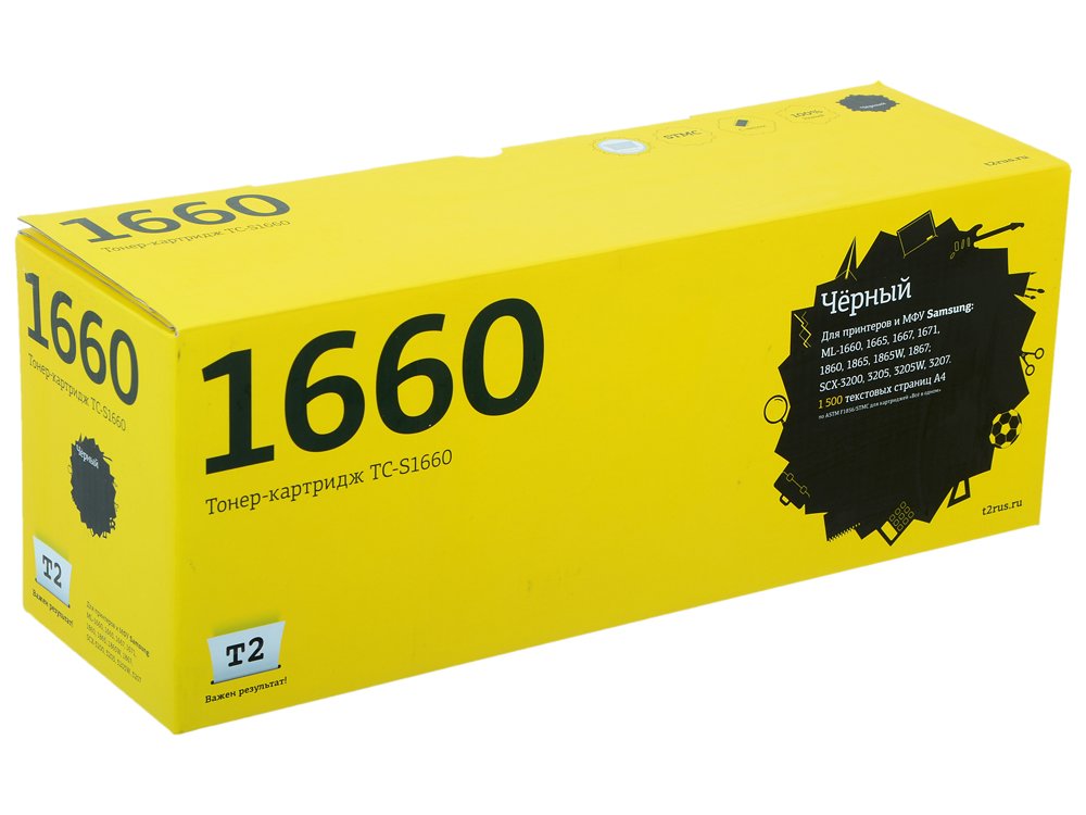 Картридж T2 TC-S1660 (с чипом) картридж для принтера t2 tc hcf413a с чипом purple