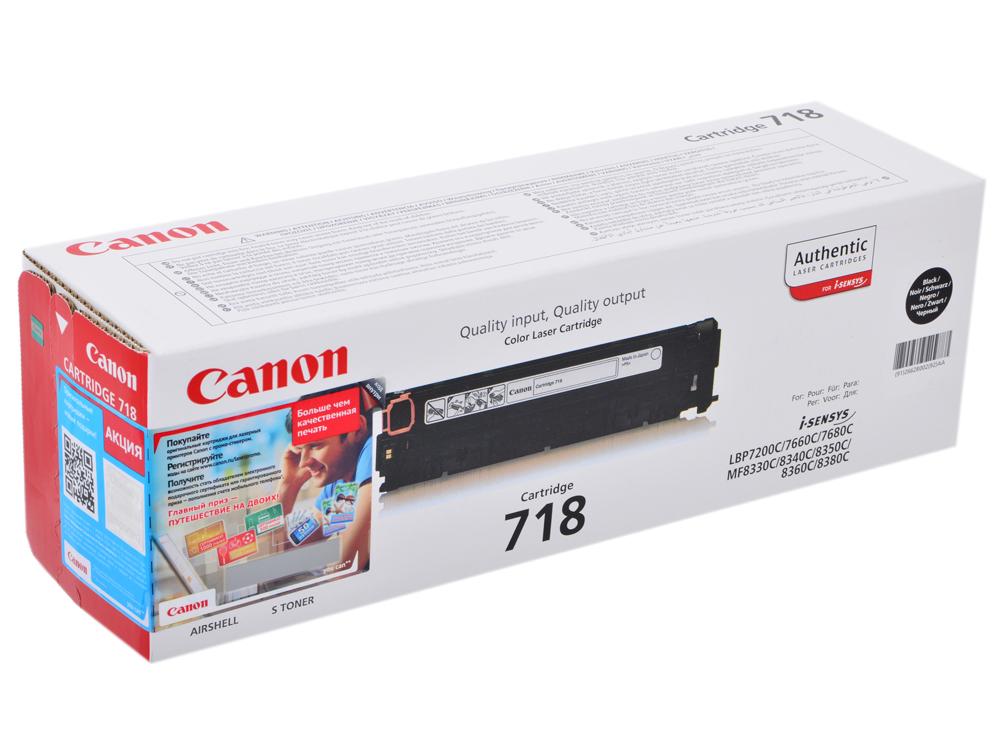 Картридж Canon 718 BK для LBP-7200. Чёрный. 3400 страниц. картридж sakura saep22 ep 22 для canon lbp 200 lbp 250 lbp 350 lbp 800 lbp 810 lbp 1110 lbp 1120 lbp 1100a lbp 1101i lbp 3200 lbp 32000m lbp 3200 se