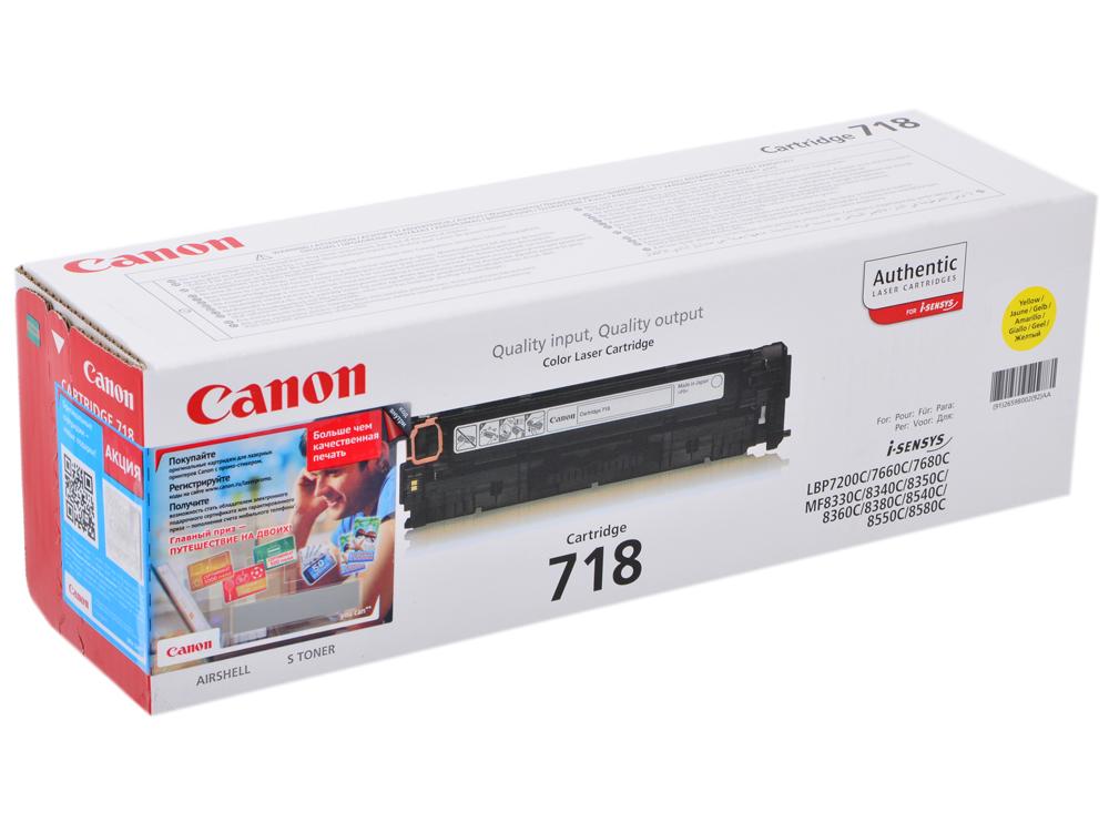 Картридж Canon 718 Y для LBP-7200. Жёлтый. 2900 страниц. картридж colortek black для lbp 2900 lbp 3000