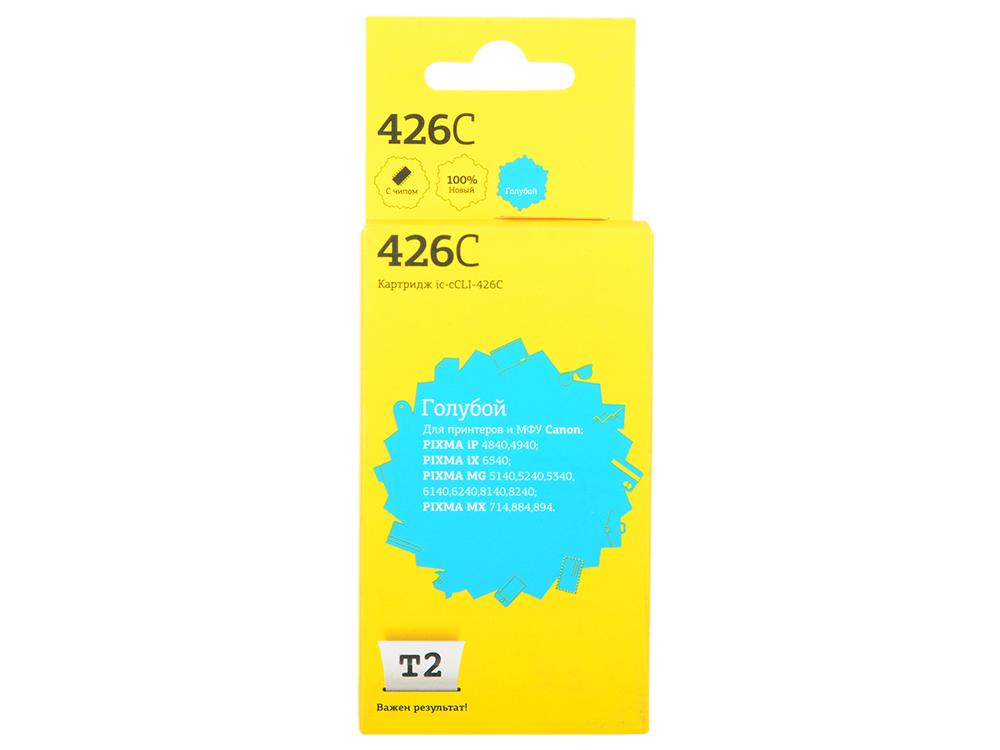 Картридж T2 IC-CLI-426C Cyan (с чипом) 10pcs lot cm501 qfn 48 ic free shipping