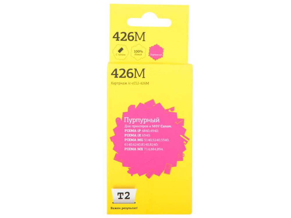 Картридж T2 IC-CLI-426M Magenta (с чипом) цена