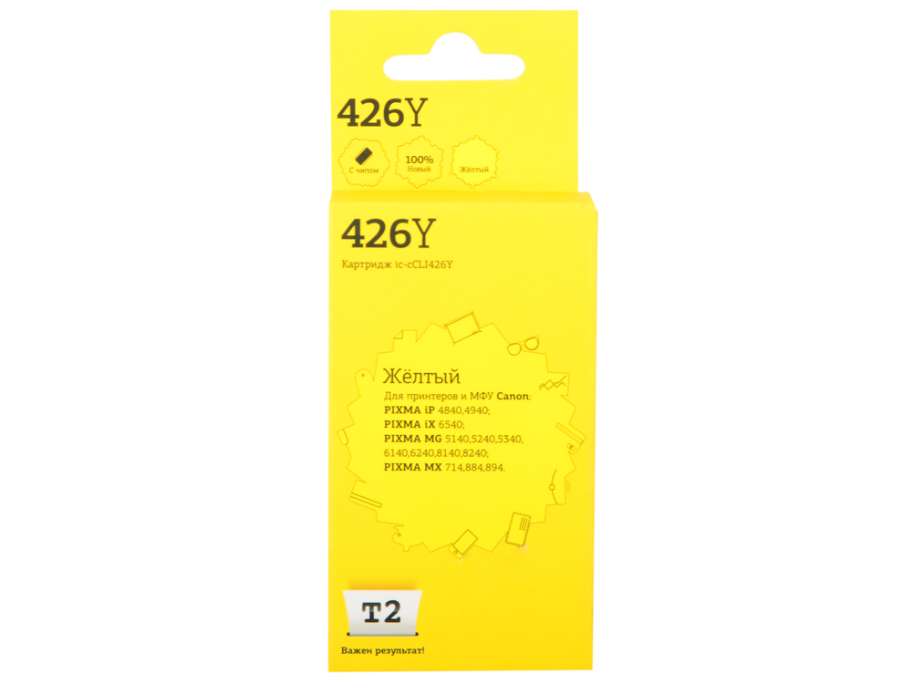 Картридж T2 IC-CLI-426Y Yellow (с чипом) 10pcs lot cm501 qfn 48 ic free shipping