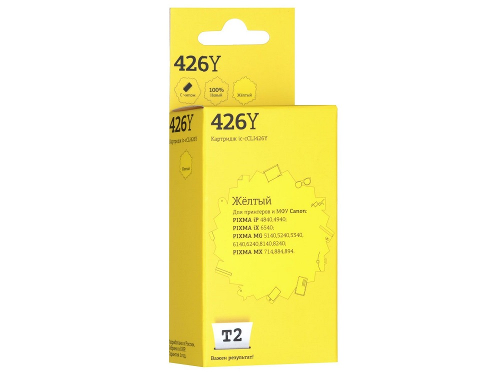 Картридж T2 IC-CLI-426Y Yellow (с чипом) картридж t2 ic cpgi 520bk black с чипом