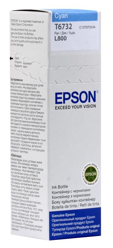 Картридж Epson Original T67324A голубой для L800 картридж epson original t67354a светло голубой для l800