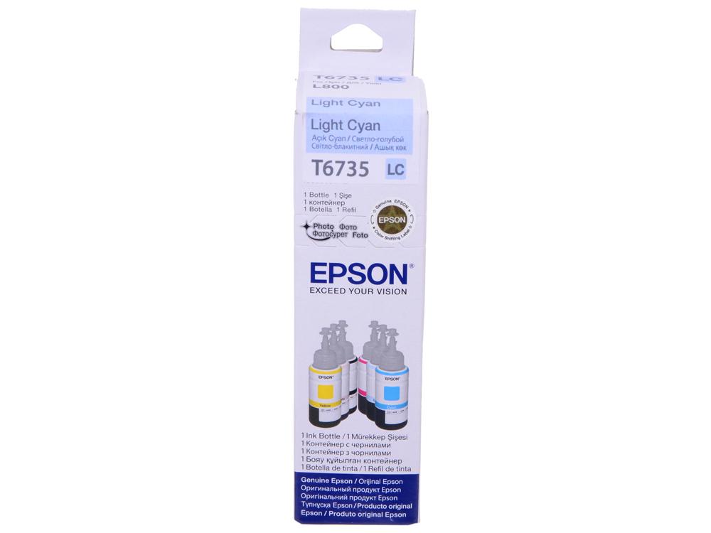 Картридж Epson Original T67354A светло-голубой для L800 картридж epson original t67354a светло голубой для l800
