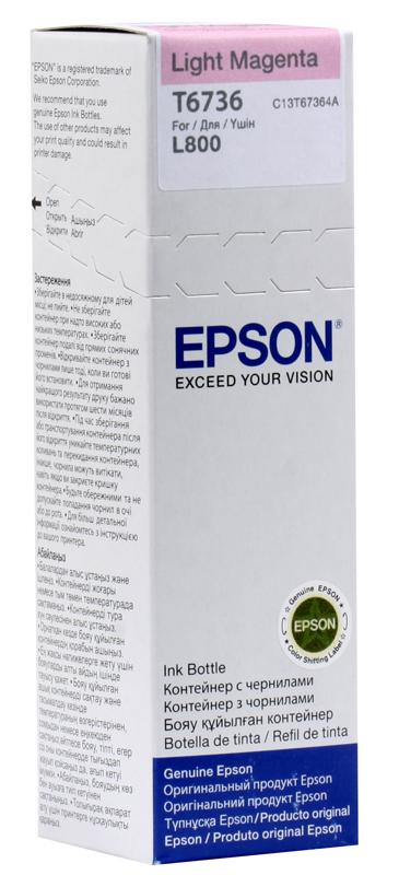 Картридж Epson Original T67364A светло-пурпурный для L800 картридж epson original t67354a светло голубой для l800