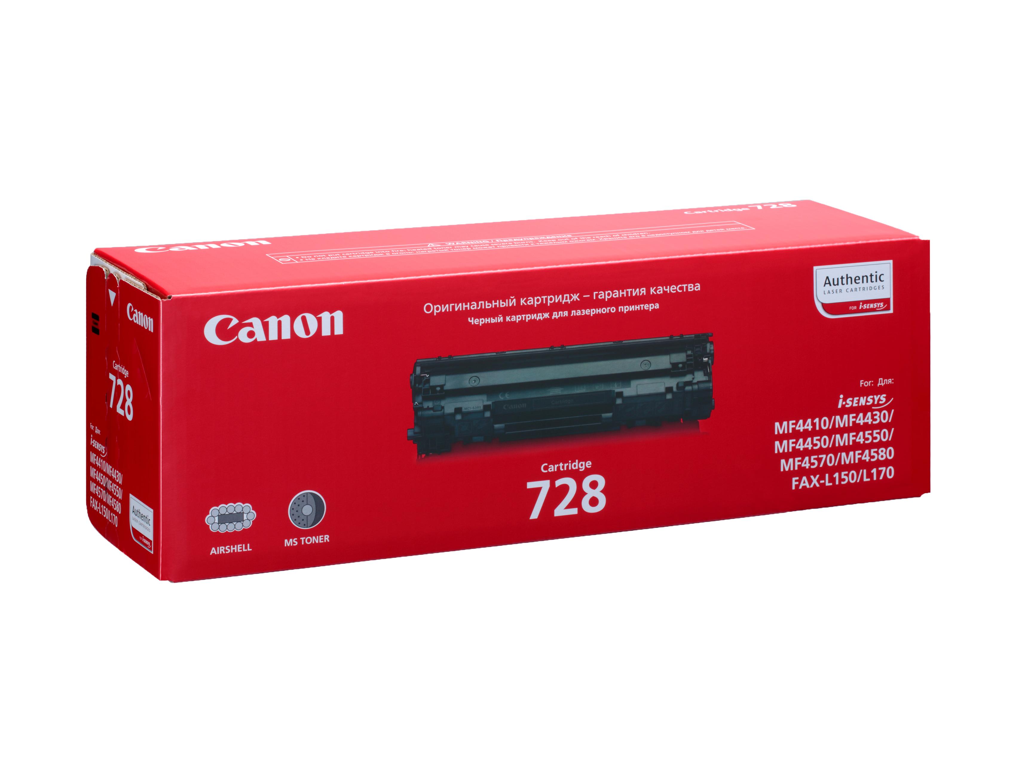 Картридж Canon 728 для i-SENSYS MF4410/MF4430/MF4450 /MF4550D/MF4570DN/MF 4580DN. Чёрный. 2100 страниц. тонер картридж cactus csp c728 premium черный для canon i sensys mf4410 4430 4450 4550d 3000стр