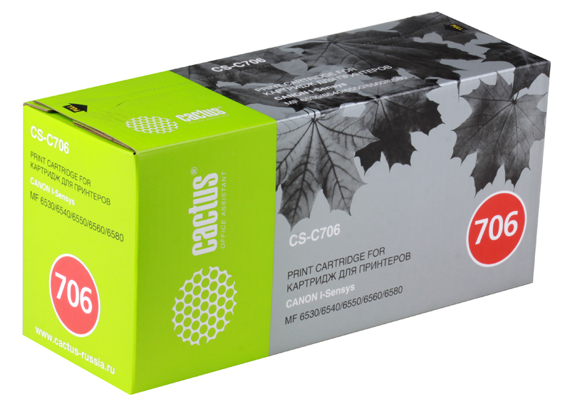 Картридж CACTUS CS-C706 для принтеров CANON MF65XX,5000стр тонер картридж cactus cs c706