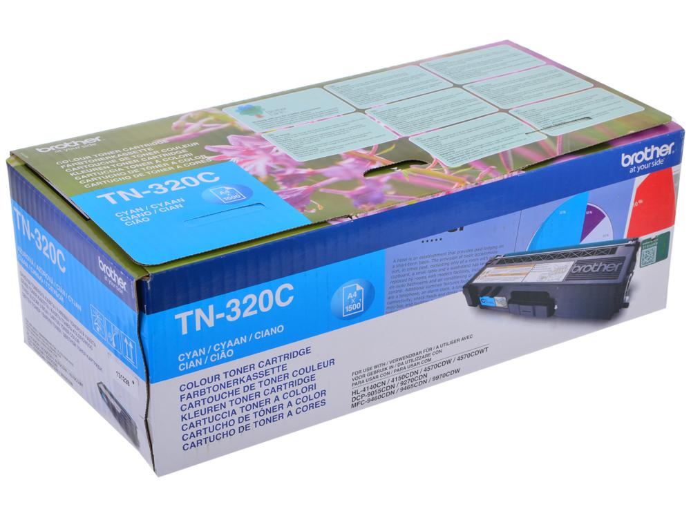 Тонер-картридж Brother TN320C english vocabulary in use elementary