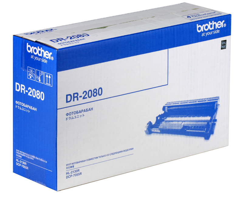 Фотобарабан Brother DR2080 фотобарабан brother dr321cl