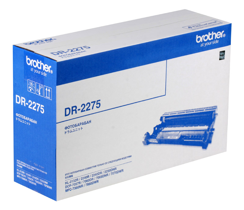 Фотобарабан Brother DR2275 фотобарабан brother dr321cl
