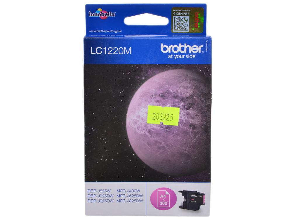 Картридж струйный Brother LC1220M картридж струйный brother lc663bk