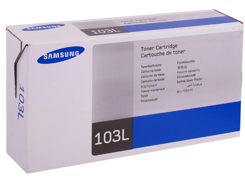 Картридж Samsung MLT-D103L    ML-2955ND/2955DW/SCX-4728FD/4729FD toner for samsung scx 3217 scx3210 mlt d1042 l mltd 1042s mlt 1042l ml 1670 ml1661 k ml 1674 compatible cartridge