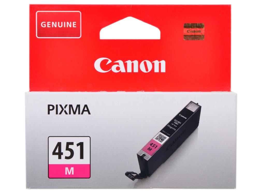 Картридж Canon CLI-451M для MG6340, MG5440, IP7240. Пурпурный. 319 страниц. чернильница cli 451m xl 6474b001