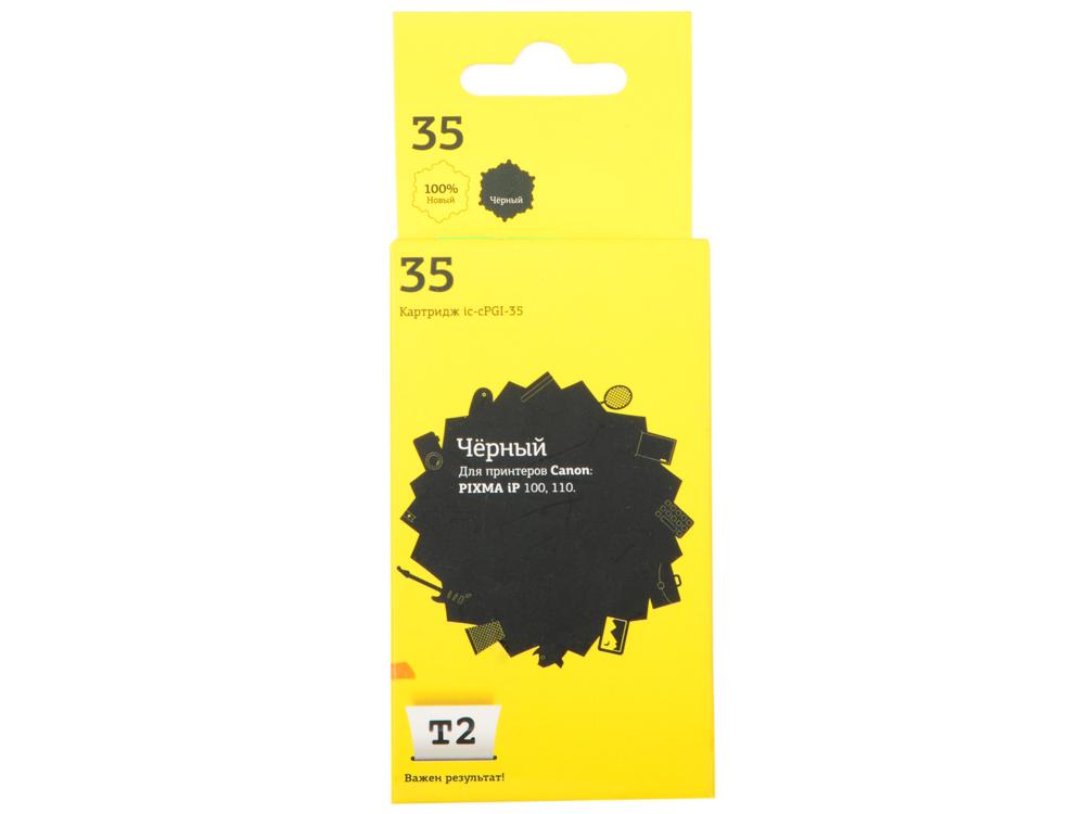Картридж T2 для Canon IC-CPGI-35Bk для Canon PIXMA iP100, черный, с чипом картридж t2 cpgi 450b с чипом