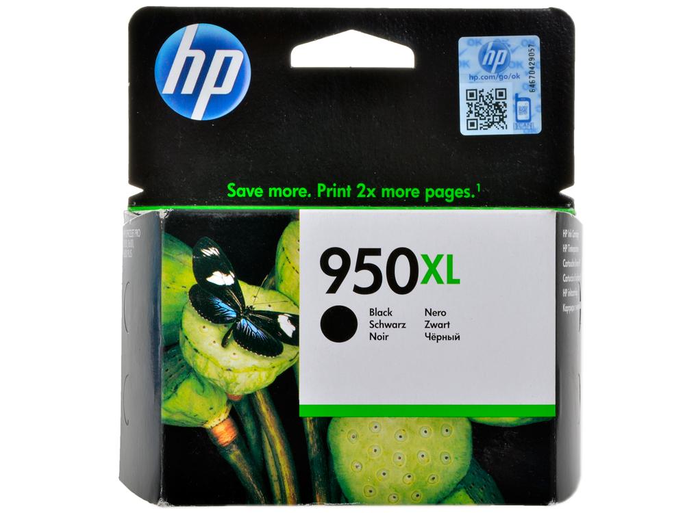 Картридж HP CN045AE (№950XL) Черный картридж hp 49a черный [q5949a]