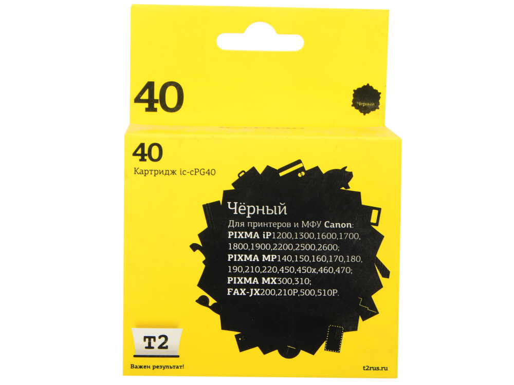 Картридж T2 IC-CPG40 Black картридж t2 ic h563 122xl