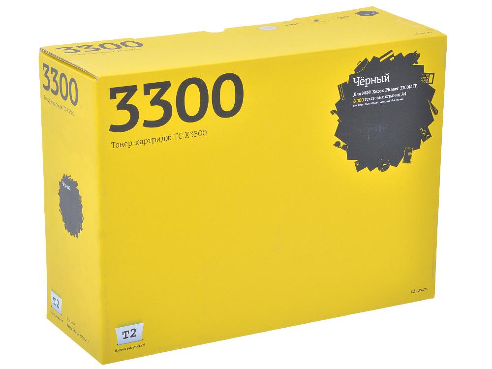 Картридж T2 TC-X3300 для Xerox Phaser 3300 MFP (8000 стр.) с чипом картридж t2 tc x3210 для xerox workcentre 3210 3220 4100 стр с чипом