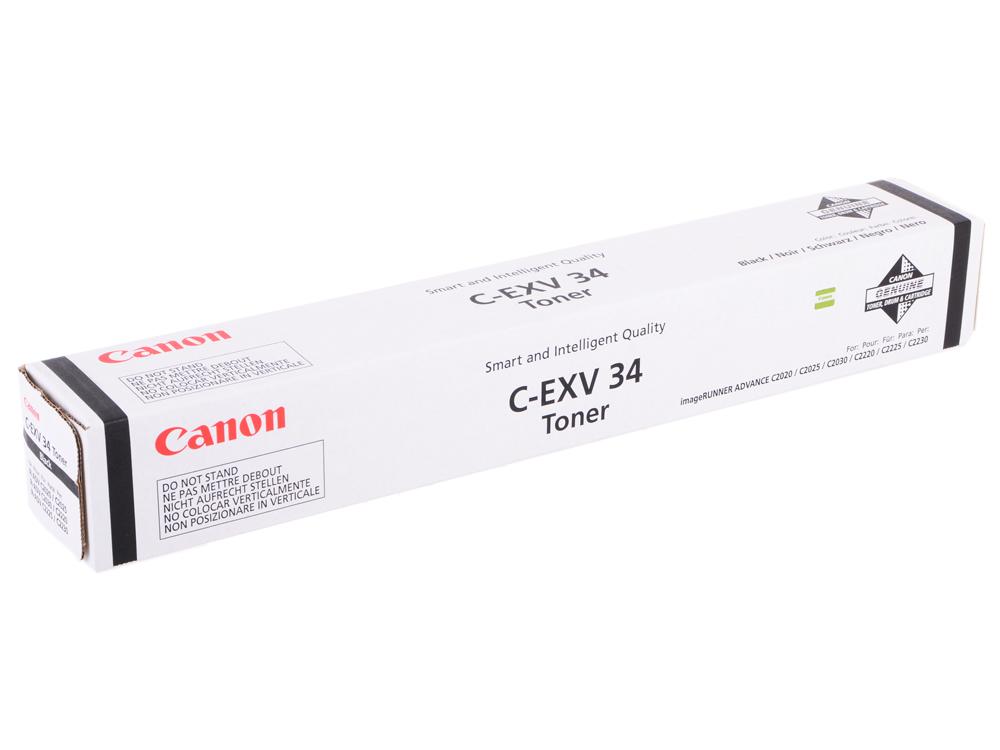 Тонер-картридж Canon C-EXV34Bk фотобарабан canon c exv34bk