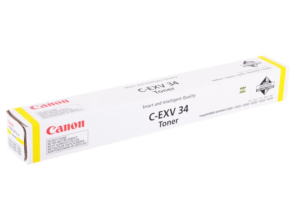 Тонер-картридж Canon C-EXV34Y