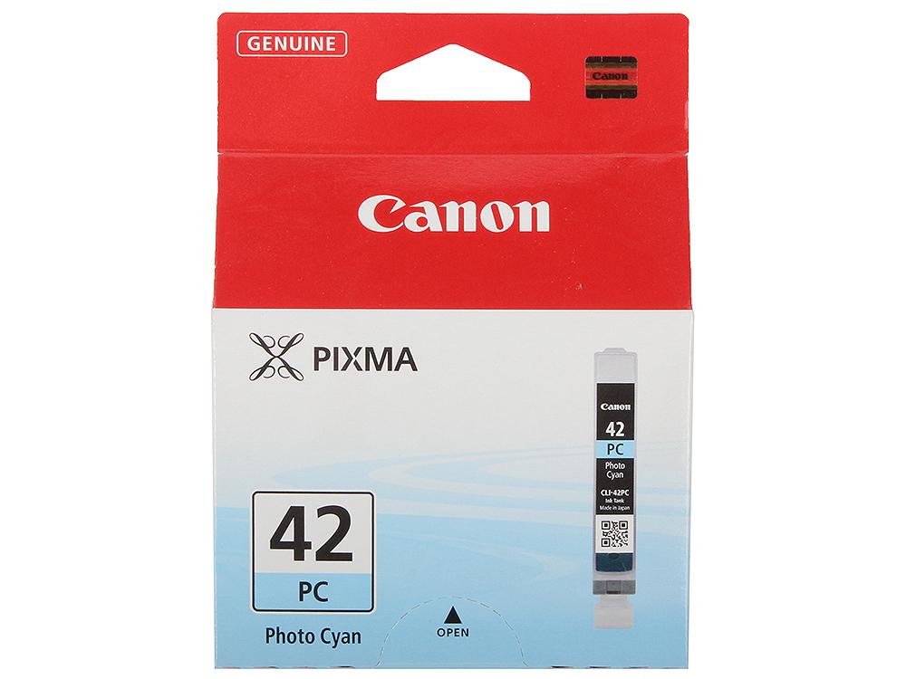 Картридж Canon CLI-42PC для PRO-100. Голубой. 60 фотографий. струйный картридж canon cli 42pm пурпурный для pro 100