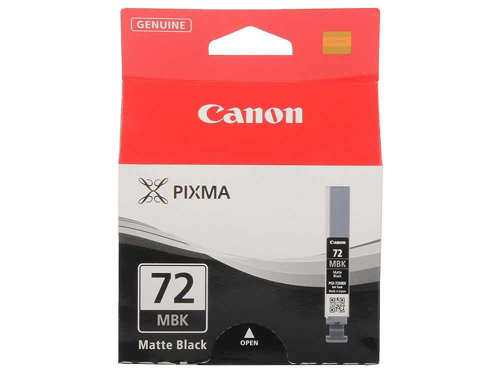 Картридж Canon PGI-72MBK для PRO-10. Матовый чёрный. 1640 фотографий. картридж canon pgi 455xxl для mx9 чёрный