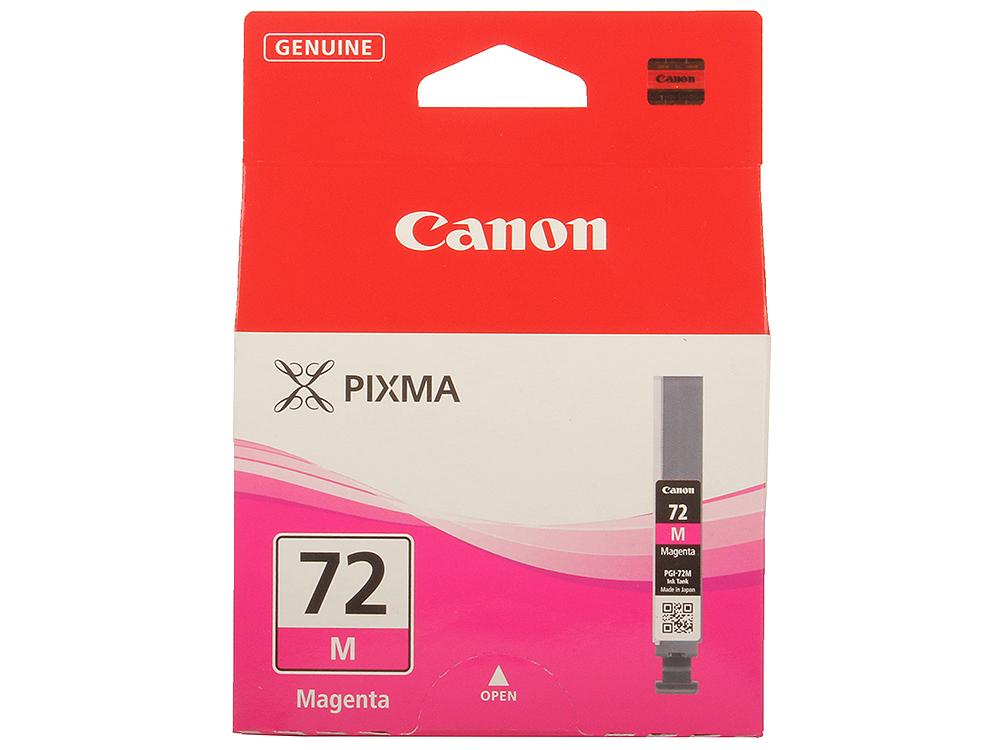 Картридж Canon PGI-72M для PRO-10. Пурпурный. 710 фотографий. картридж canon pgi 72m для pro 10 пурпурный 710 фотографий