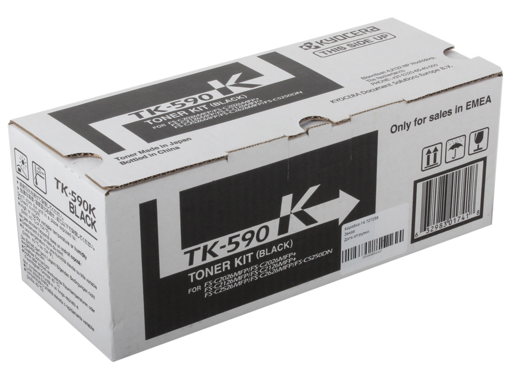 Тонер Kyocera TK-590Bk для FS-C2026MFP/C2126MFP/C2526MFP/C2626MFP/C5250DN. Чёрный 7000 страниц. new original kyocera 302kv02510 holder joint for fs c5150dn c5250dn c2026 c2126