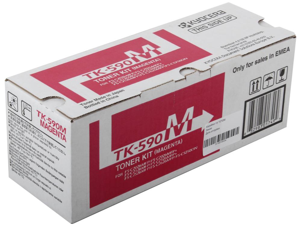 Тонер Kyocera TK-590M для FS-C2026MFP/C2126MFP/C2526MFP/C2626MFP/C5250DN.Пурпурный. 5000 страниц. тонер kyocera tk 540bk для fs c5100dn  чёрный  5000 страниц