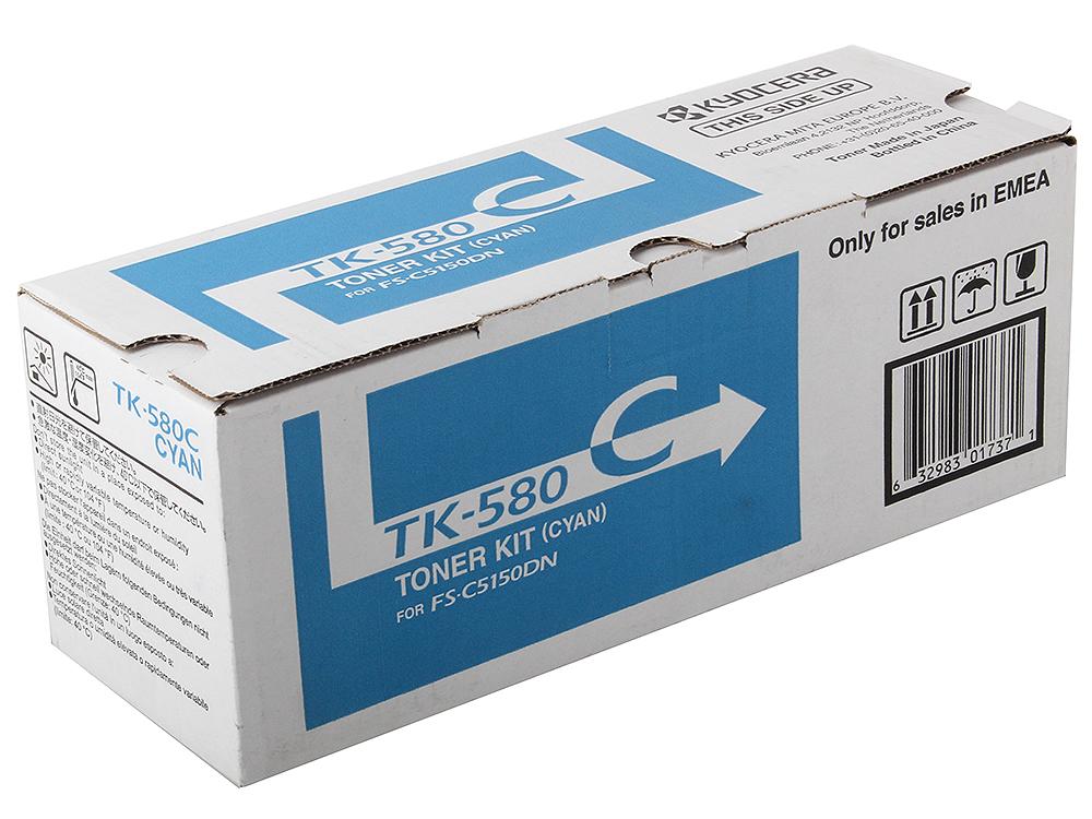 Тонер Kyocera TK-580C для FS-C5150DN. Синий. 2800 страниц. тонер kyocera tk 580c