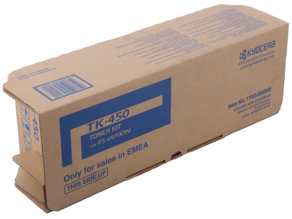 Тонер Kyocera TK-450 для FS-6970DN. Чёрный. 15000 страниц. kyocera fs 9130dn