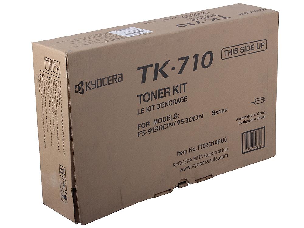 Тонер Kyocera TK-710 для FS-9130DN/9530DN. Чёрный. лазерный принтер kyocera fs 9530dn