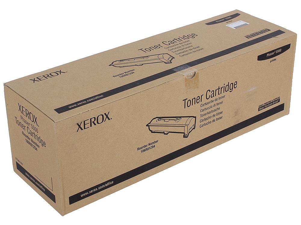 Картридж Xerox 106R01294 для Phaser 5550. Чёрный. 35000 страниц.