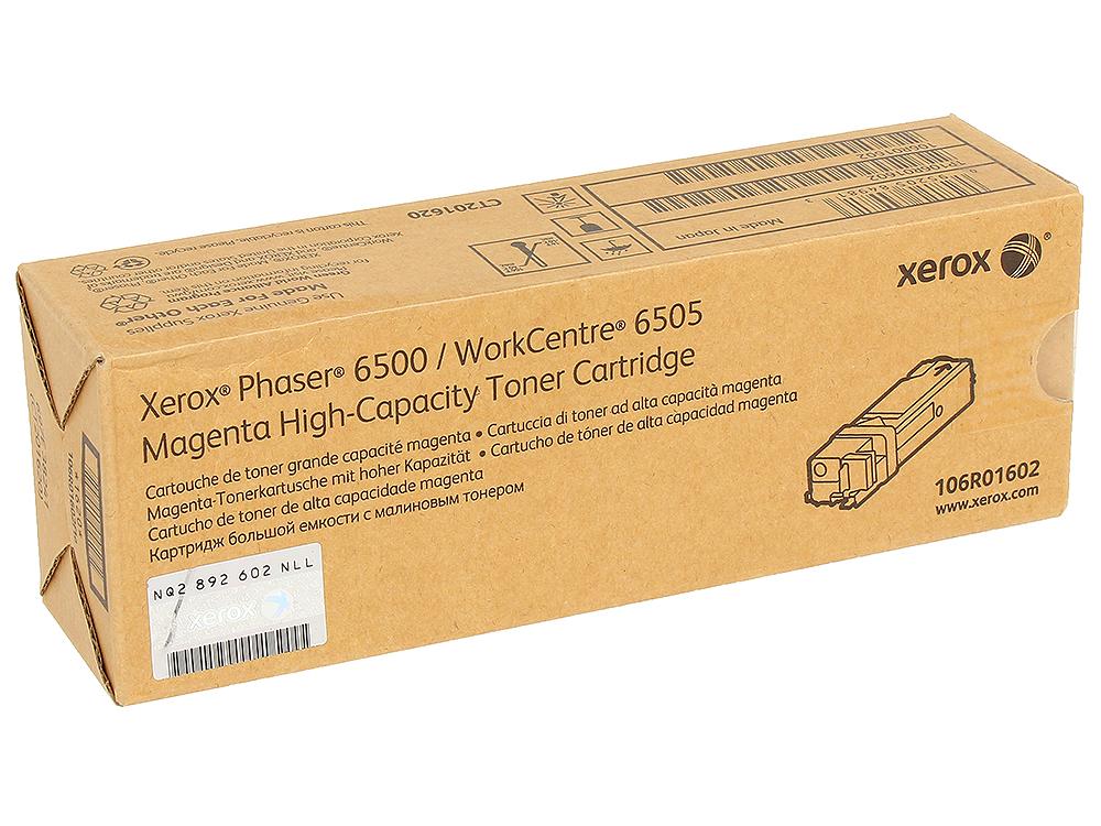 Картридж Xerox 106R01602 для Phaser 6500/WorkCentre 6505. Пурпурный. 2500 страниц.
