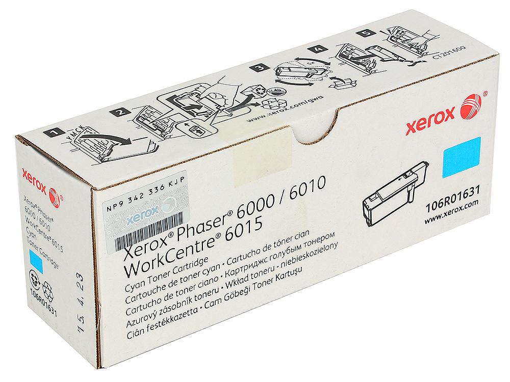 Картридж Xerox 106R01631 для Phaser 6000/6010. Голубой. 1000 страниц. xerox 106r01631 cyan тонер картридж для xerox phaser 6000 6010 workcentre 6015