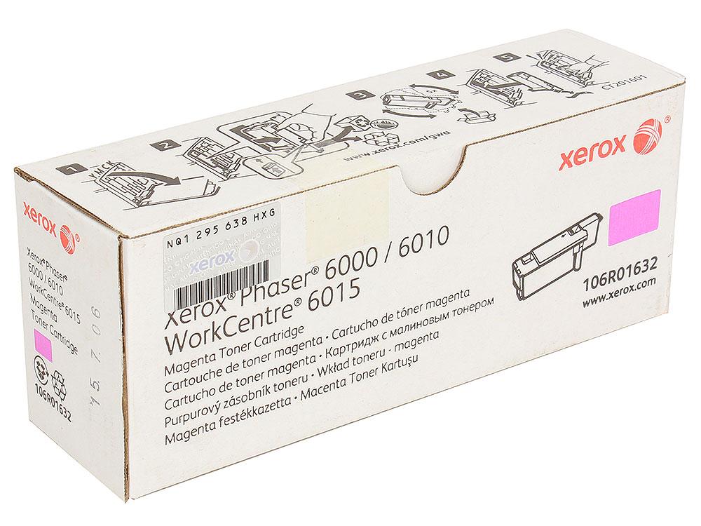 Картридж Xerox 106R01632 для Phaser 6000/6010. Пурпурный. 1000 страниц. принт картридж phaser 6125n пурпурный 1000 отпечатков 106r01336