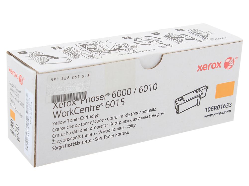 Картридж Xerox 106R01633 для Phaser 6000/6010. Жёлтый. 1000 страниц. картридж xerox yellow 106r01633