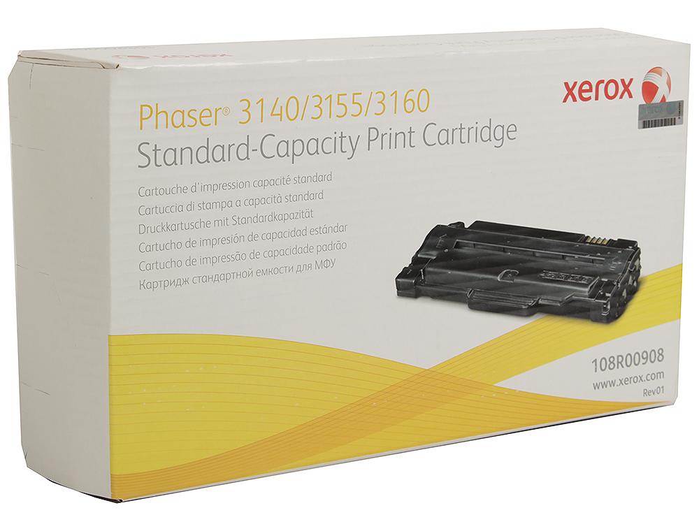 Картридж Xerox 108R00908 для Phaser 3140/3155/3160. Чёрный. 1500 страниц.