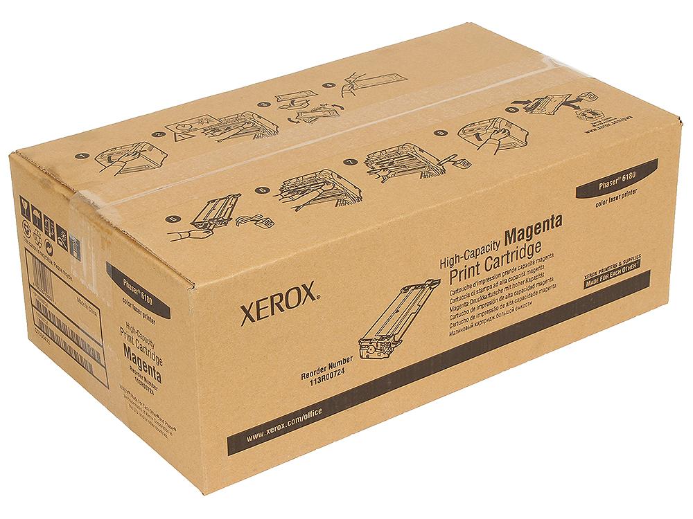 Картридж Xerox 113R00724 для Phaser 6180. Пурпурный. 6000 страниц. xerox тонер 113r00724