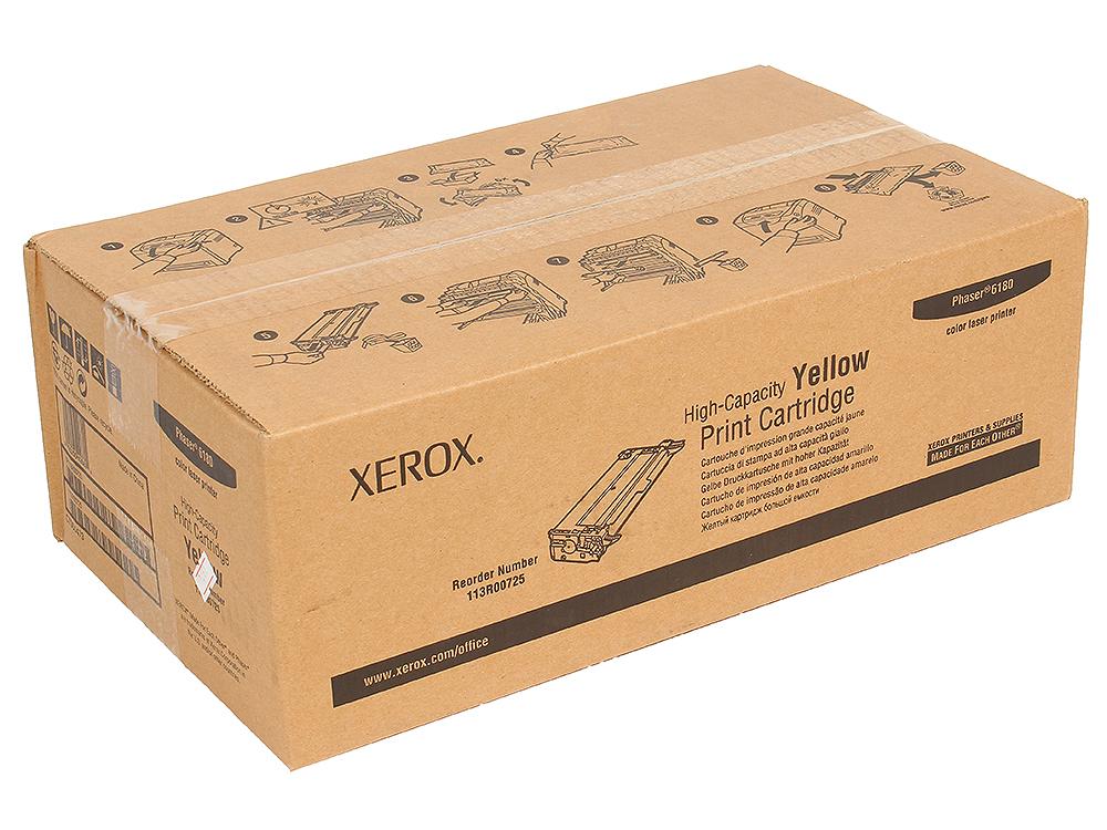 Картридж Xerox 113R00725 для Phaser 6180. Жёлтый. 6000 страниц. картридж xerox 113r00725