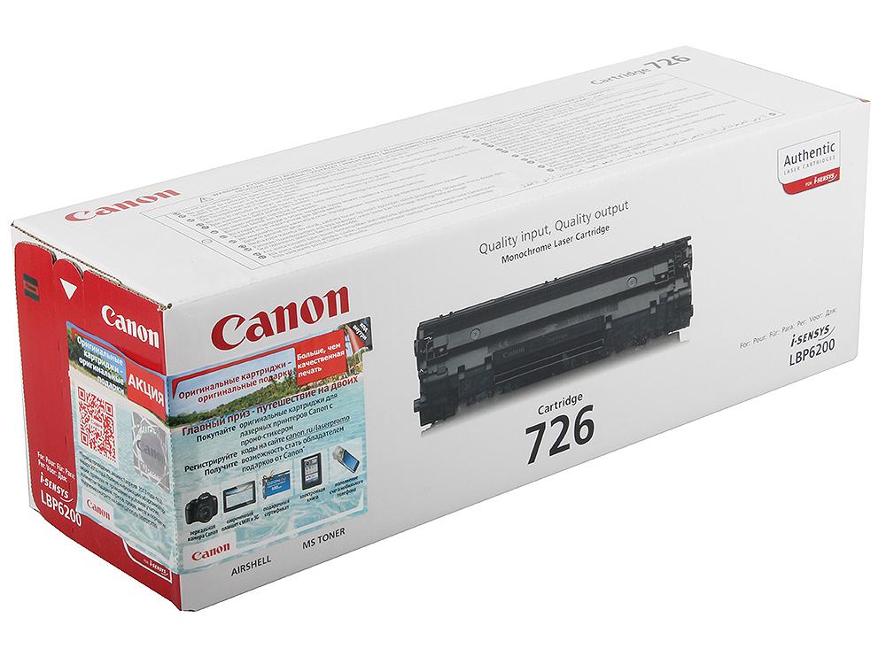 Картридж Canon 726 для LBP-6200. Чёрный. 2100 страниц. картридж canon ep 27 для lbp 3200 чёрный 2500 страниц