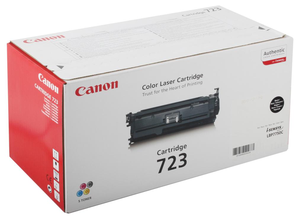 Картридж Canon 723 BK для LBP 7750/7750CDN . Чёрный. 5000 страниц. тонер картридж canon 723y 2641b002 желтый для canon lbp 7750cdn 8500стр