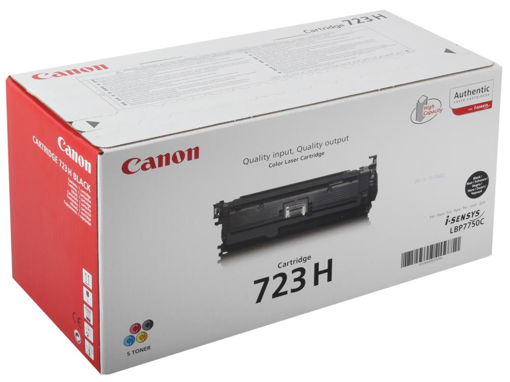 Картридж Canon 723 BK H для LBP 7750/7750CDN . Чёрный. 10000 страниц. картридж canon ep 27 для lbp 3200 чёрный 2500 страниц