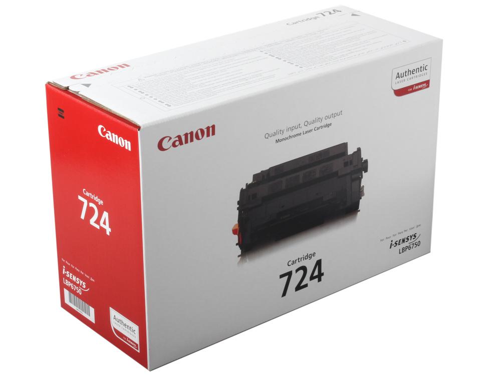 Картридж Canon 724 для LBP 6750/6750N/6750DN. Чёрный. 6000 страниц. картридж canon ep 27 для lbp 3200 чёрный 2500 страниц
