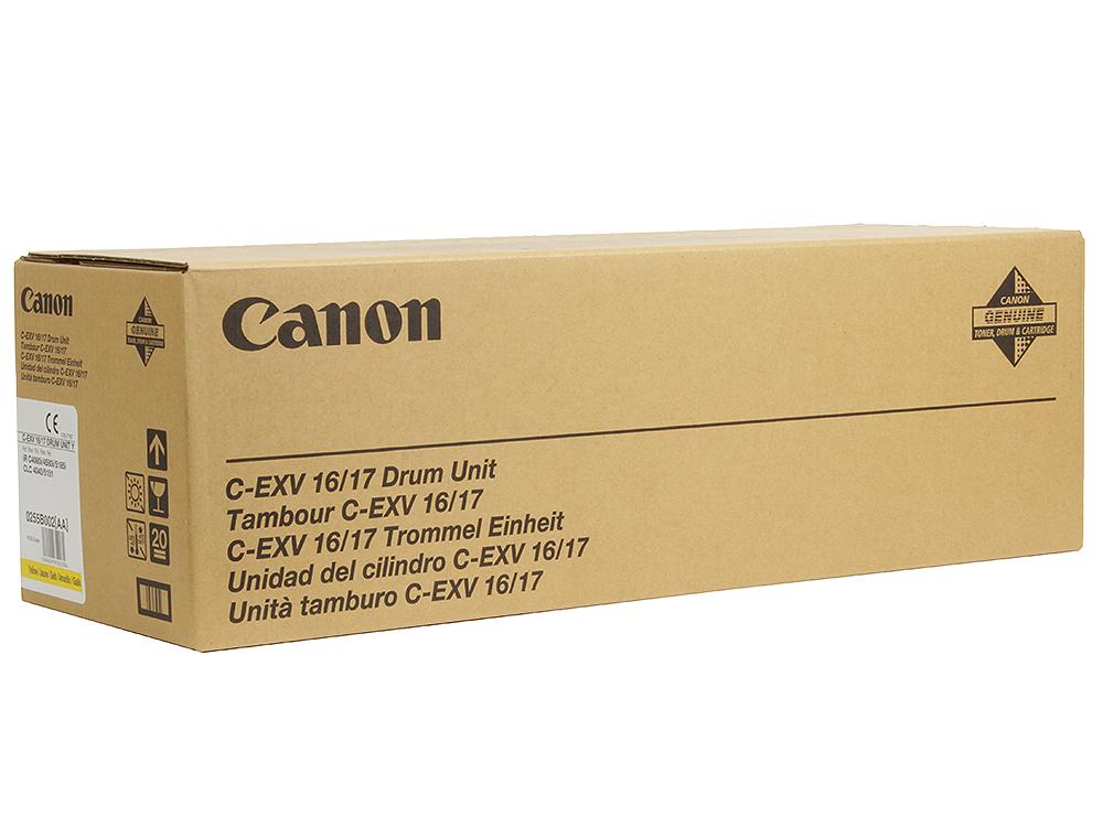 Фотобарабан Canon C-EXV 16/17Y цена