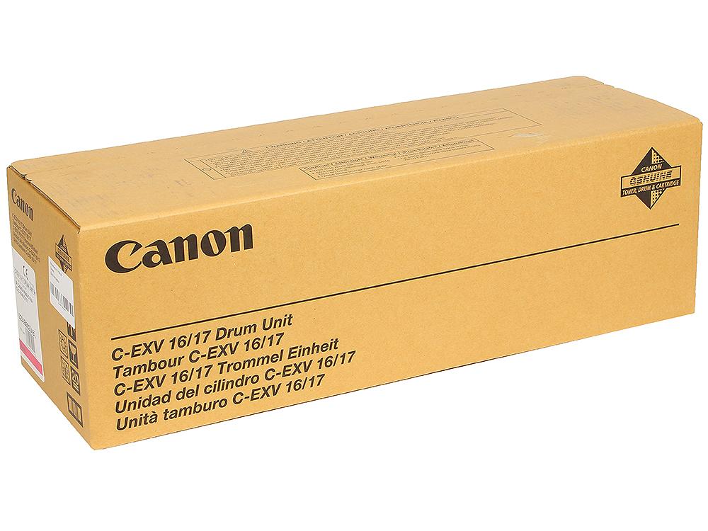 Фотобарабан Canon C-EXV 16/17M цена