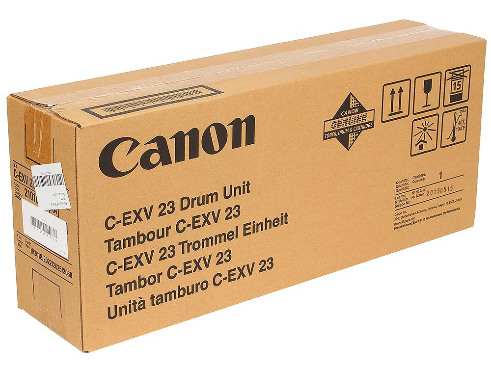 Фотобарабан Canon C-EXV23 цена 2017