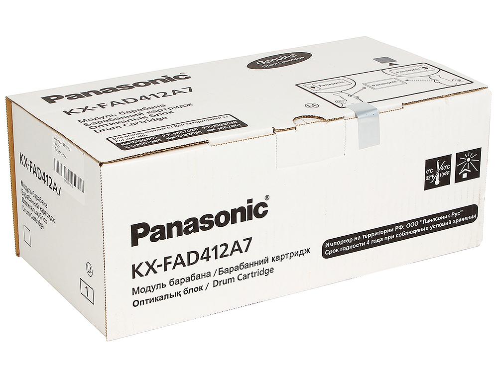 Фотобарабан Panasonic KX-FAD412A7 для KX-MB1900/2000/2020/2030/2051/2061 RU фотобарабан panasonic kx fad412a для kx mb2000 2010 2020 2030