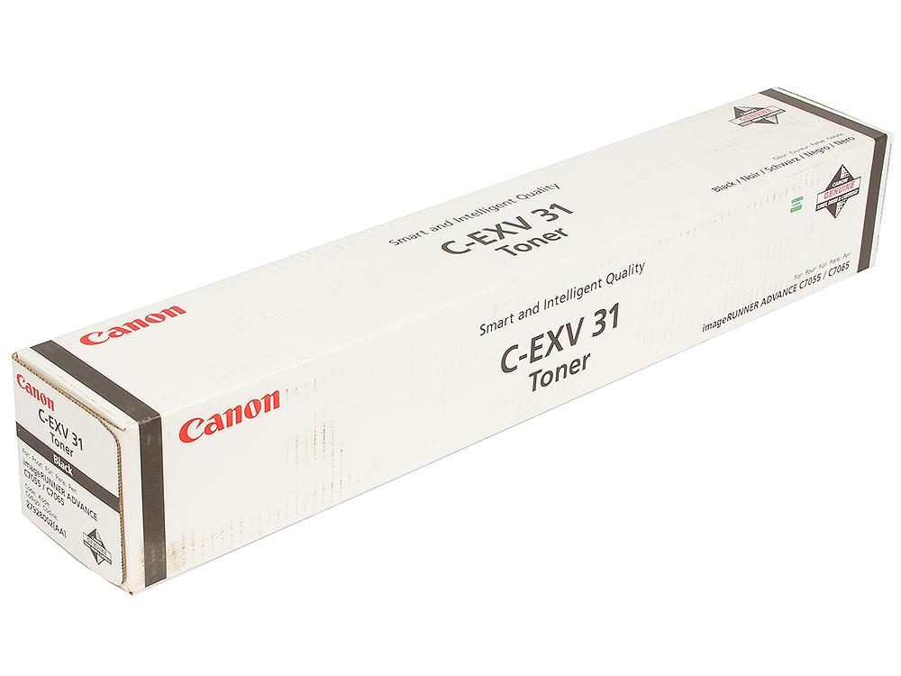 Тонер-картридж Canon C-EXV31Bk тонер картридж mx 500gt